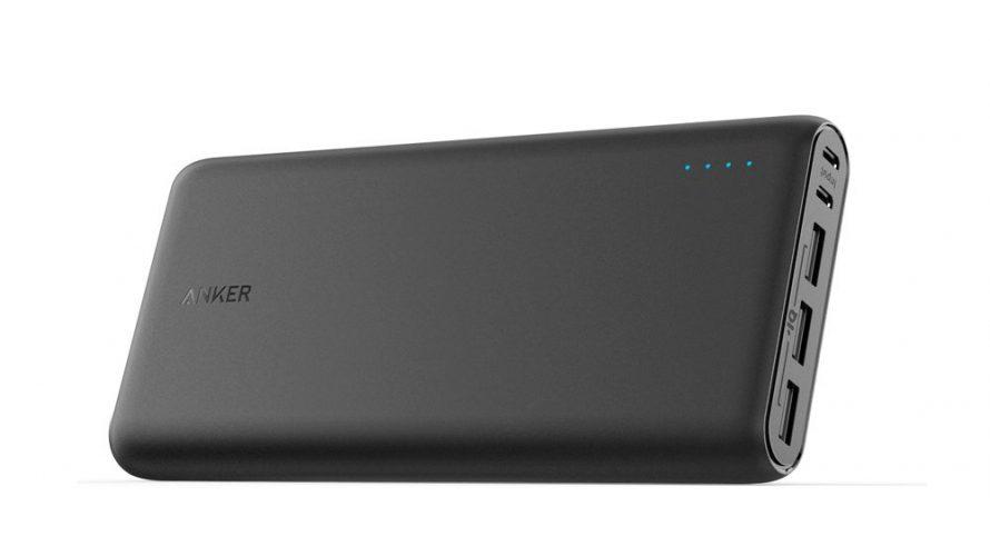 【amazon】Anker PowerCore 26800 (26800mAh 超大容量 モバイルバッテリー) がタイムセールで4,799円也【12月5日限定】