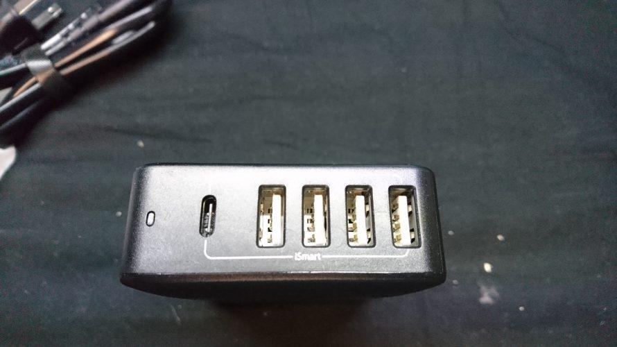 45WPD対応、RAVPower60WUSB充電器を試す。