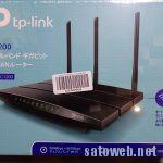 TP-Link WiFi 無線LAN ルーター Archer C1200を試す。