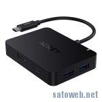 【3月19日限定】AUKEY USB C ハブがクーポン適用で3679円なり