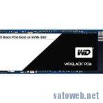 Amazonにて、WD PCIe Gen3 NVMe SSD/512GBが値下がり、17,798円なり!