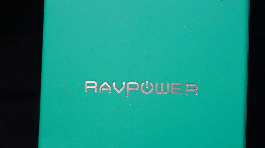 待望のUSB-PD対応カーチャージャーが出ていたので試してみる【RAVPower】