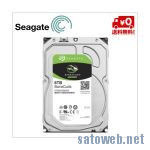 Seagate 内蔵HDD 4TB  ST4000DM004がNTT-X(Yahooショッピング)で値下がり。ポイント還元で実質7000円台に。