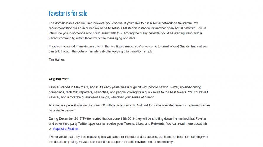 Favstarよ永遠に。。。 6月19日のAPI変更を機に閉鎖。ドメインは売りに出す様子。