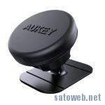 Aukey、磁気式車載スマホホルダーが時限クーポンで30%Off!