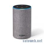 Amazon Prime Day、Amazonデバイスが大特価。