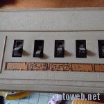 漏電遮断器つけましょう~、40年ほど経過した分電盤を交換してみた