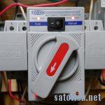 2P200V、自動切換えスイッチを導入してみた。