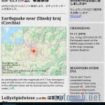【resource】ドイツのおっさん飽きてへんかったんか・・・ 地震災害が実装。関連スペシャルbuildingも