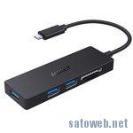 AUKEY USB C カードリーダ付きハブ ウルトラスリム ハブCB-C65 がクーポン適用で1499円なり