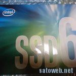 QLCなM.2 NMVE SSD 【インテル®SSD660Pシリーズ SSDPEKNW512G8XT】を試す。