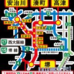 阪神高速、堺線・西大阪線、リニューアル工事で11/2~12通行止め