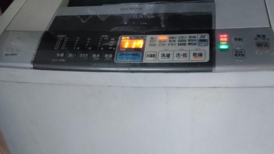 IoTで見つける洗濯機の不具合と異音問題。日立ビートウォッシュ(BW-D8MV)