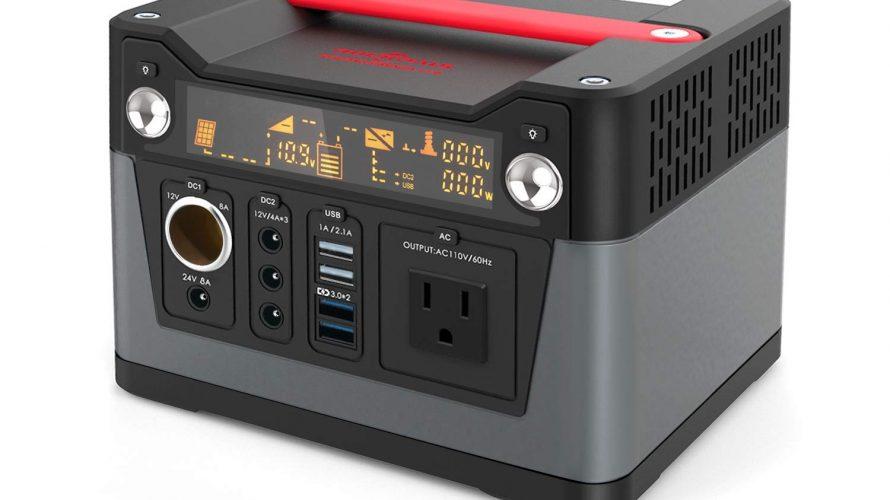 Rockpals ポータブル電源 大容量 280Wh MT-CN300がタイムセール対象に。27,954円也