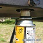 CB缶をOD缶機器で使用できる変換アダプタを試してみる。