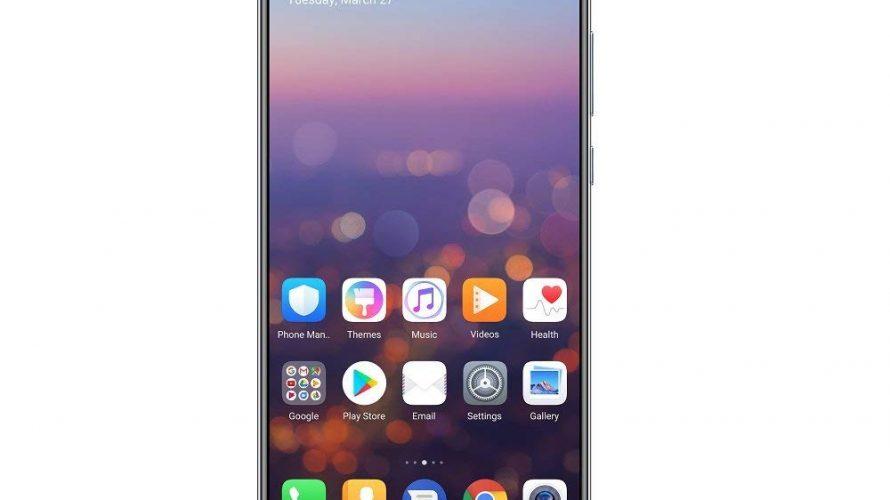 【Amazon】Huawei  P20 が 57,902円なり~