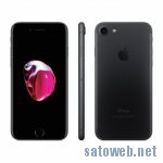 【Docomo】iPhone7 32GBがDocomoWith対象に追加。
