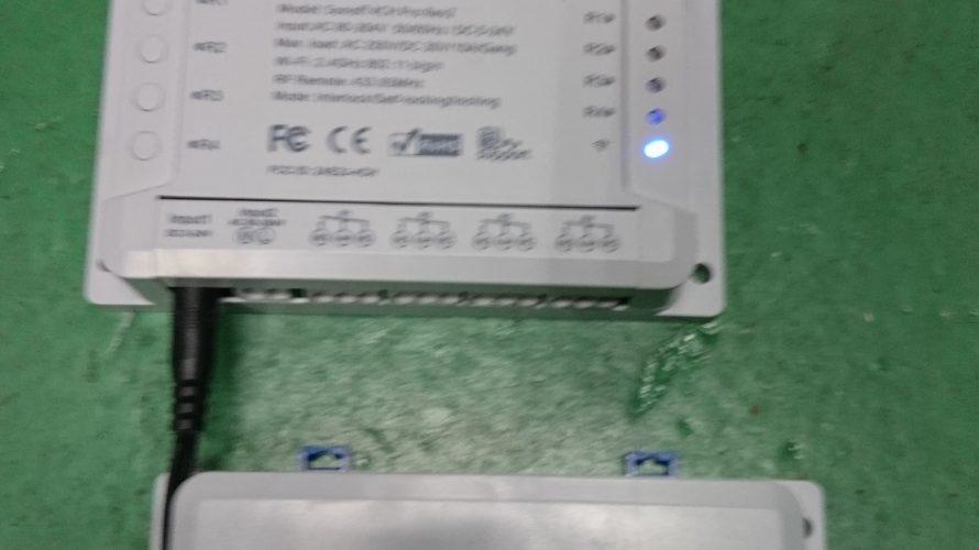 Sonoff 4CH Pro R2 Smart Wifi Switchを買ってみた。