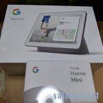 GoogleHomeMiniとセットで6000円OFFだった「GoogleNestHUB」が着弾。