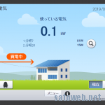 【Panasonic】AiSEG2(MKN713)を設置してみる。【HEMS】