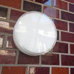 【DIY】玄関ポーチライトを現代のものに交換する。