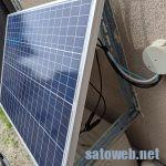 エアコン室外機の屋根としてソーラーパネルをつけてみた。